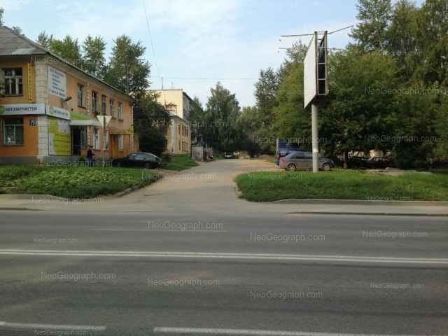 Адрес(а) на фотографии: улица Баумана, 32А, Екатеринбург