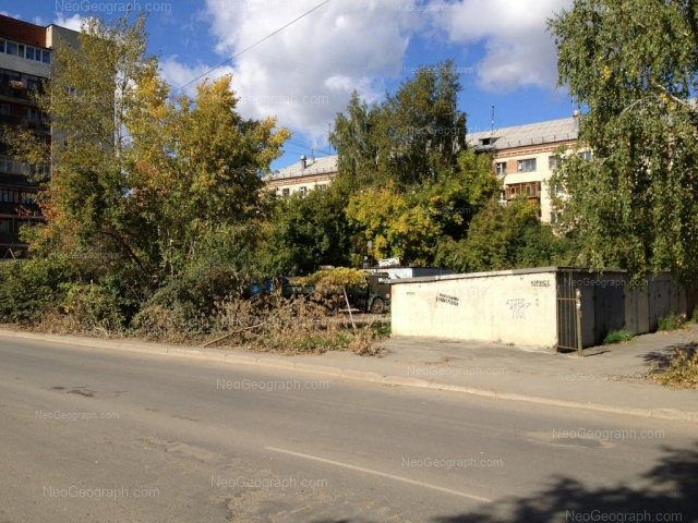 Address(es) on photo: Industrii street, 121, 123, Yekaterinburg