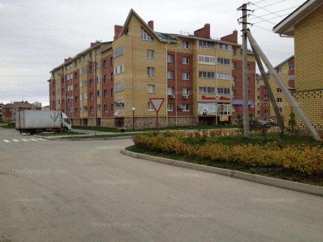 Address(es) on photo: Barvinka street, 20, 22, Yekaterinburg