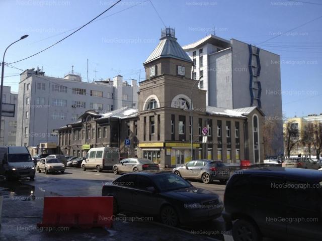 Address(es) on photo: Lenina avenue, 39Б, Yekaterinburg