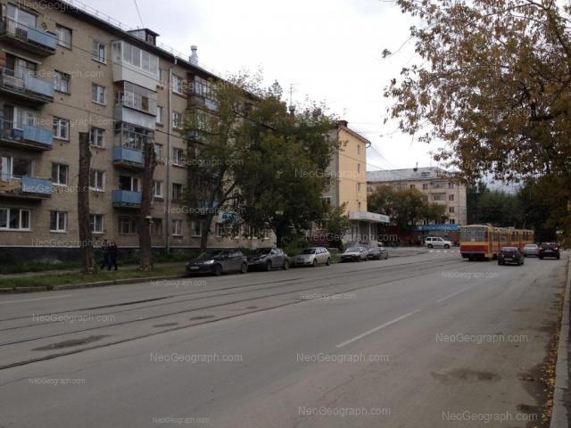 Адрес(а) на фотографии: улица 8 Марта, 101, 118, Екатеринбург