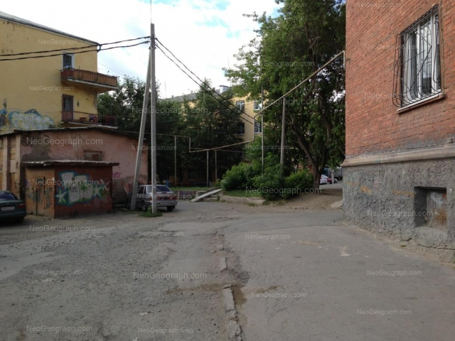 Address(es) on photo: Iliicha street, 3, 5, Yekaterinburg