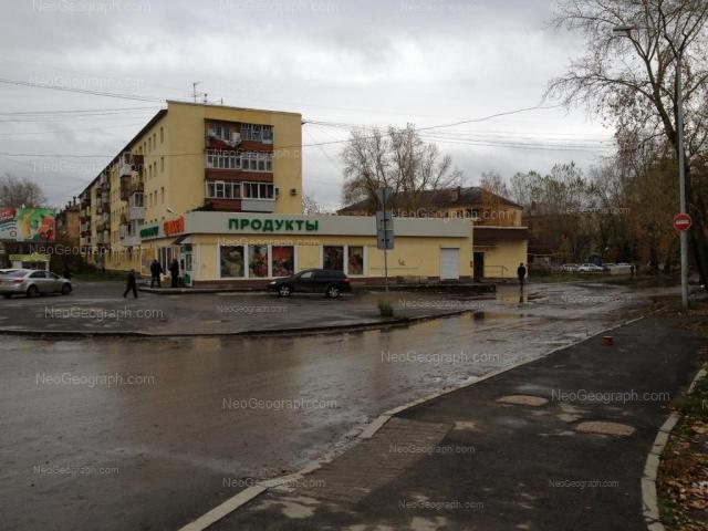 Адрес(а) на фотографии: Переходный переулок, 4, Екатеринбург