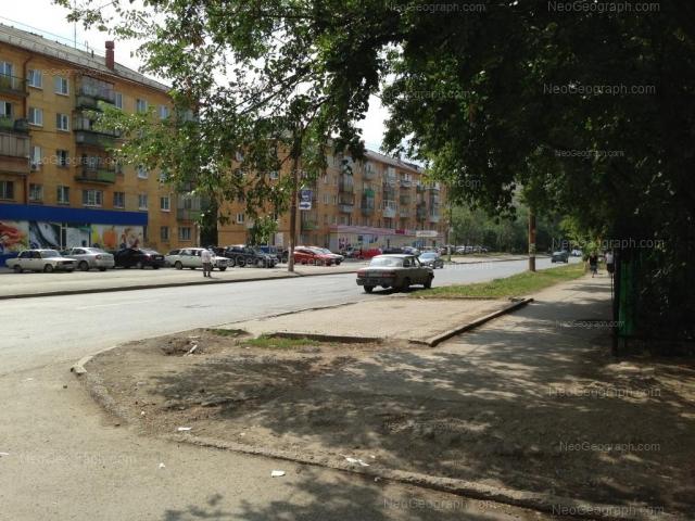 Адрес(а) на фотографии: улица Ильича, 50, 52, Екатеринбург