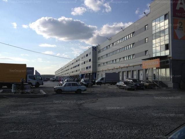 Адрес(а) на фотографии: улица Черняховского, 86/7, Екатеринбург