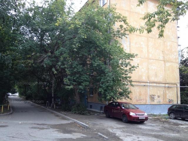Адрес(а) на фотографии: улица Пальмиро Тольятти, 16, Екатеринбург