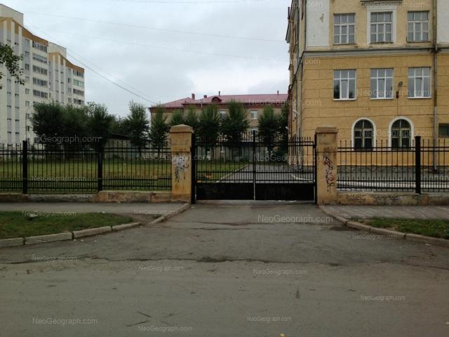Address(es) on photo: Uliyanovskaya street, 11, 13, 13А, Yekaterinburg