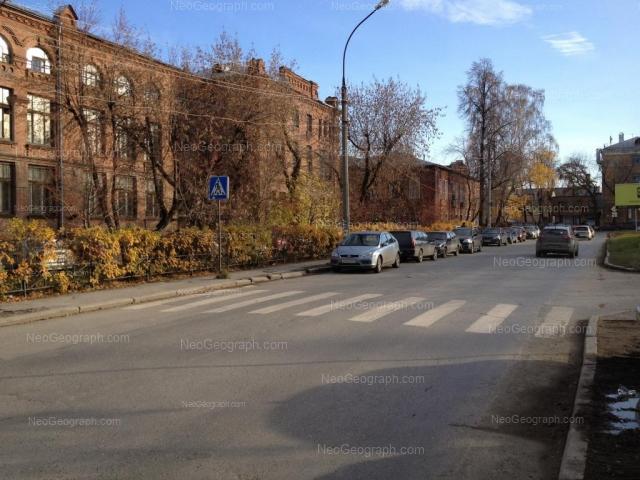 Адрес(а) на фотографии: Университетский переулок, 9, Екатеринбург