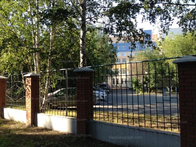 Адрес(а) на фотографии: улица Академика Бардина, 9А, Екатеринбург