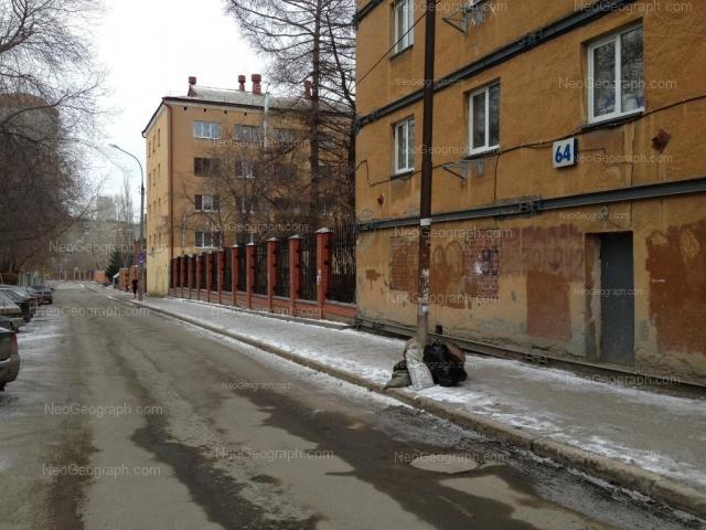 Адрес(а) на фотографии: улица Колмогорова, 64, 68, Екатеринбург