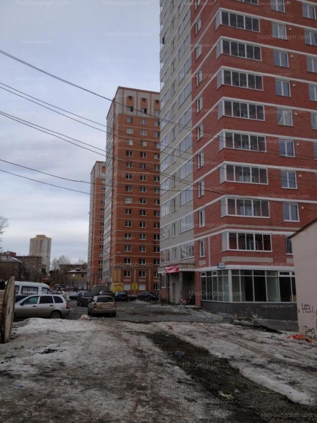 Address(es) on photo: Kunarskaya street, 14/2, Yekaterinburg