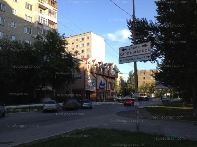Адрес(а) на фотографии: улица Карла Маркса, 43, 64, Екатеринбург