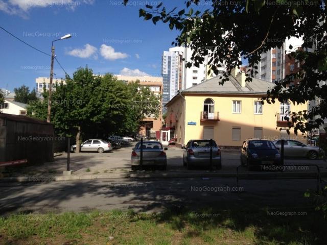 Адрес(а) на фотографии: Гурзуфская улица, 12, 16, Екатеринбург