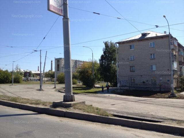 Address(es) on photo: 40 let Komsomola street, 8А, 29, Yekaterinburg