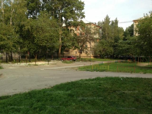 Address(es) on photo: Taganskaya street, 9А, Yekaterinburg