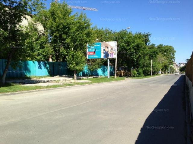 Адрес(а) на фотографии: улица Шейнкмана, 60, Екатеринбург
