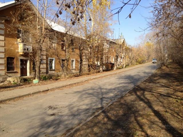 Address(es) on photo: Slaviyanskaya street, 27, 29, Yekaterinburg