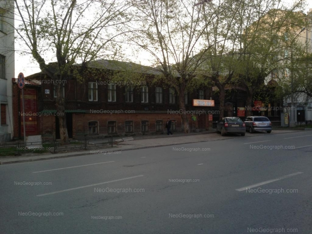 Address(es) on photo: Belinskogo street, 6А, 6Б, Yekaterinburg