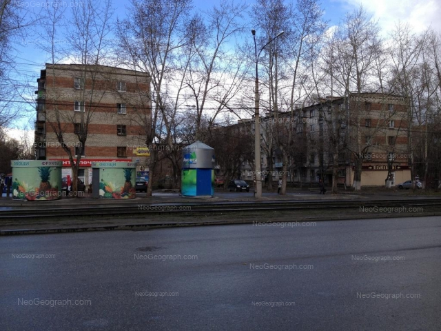 Адрес(а) на фотографии: Техническая улица, 38, 40, Екатеринбург