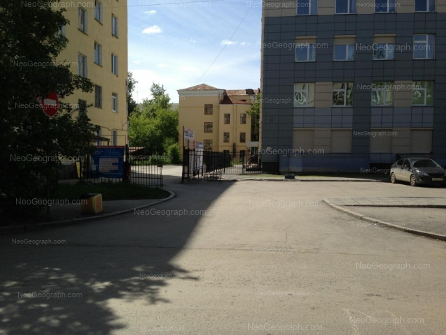 Address(es) on photo: Suvorovskiy lane, 3, 5В, Yekaterinburg