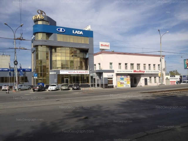 Адрес(а) на фотографии: улица Малышева, 143, 145Д, Екатеринбург