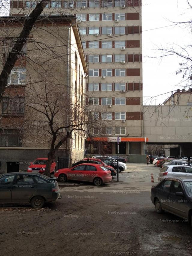 Адрес(а) на фотографии: улица Чебышёва, 4, 4в, Екатеринбург