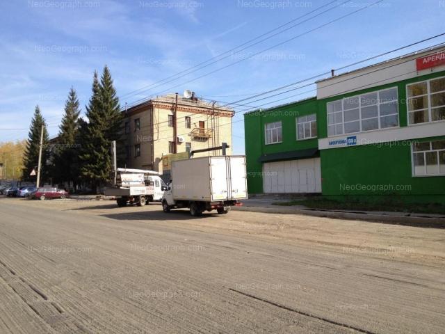 Адрес(а) на фотографии: Бисертская улица, 130а, 132, Екатеринбург