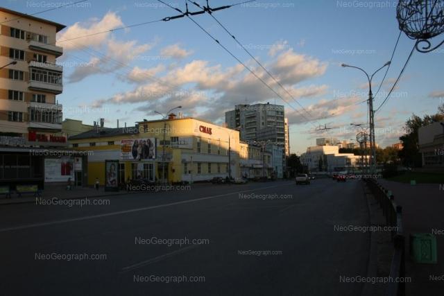 Адрес(а) на фотографии: улица Свердлова, 6, 8, 14, Екатеринбург