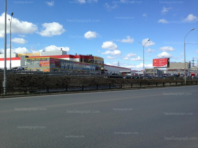 Адрес(а) на фотографии: улица Миномётчиков, 1, 3, Екатеринбург