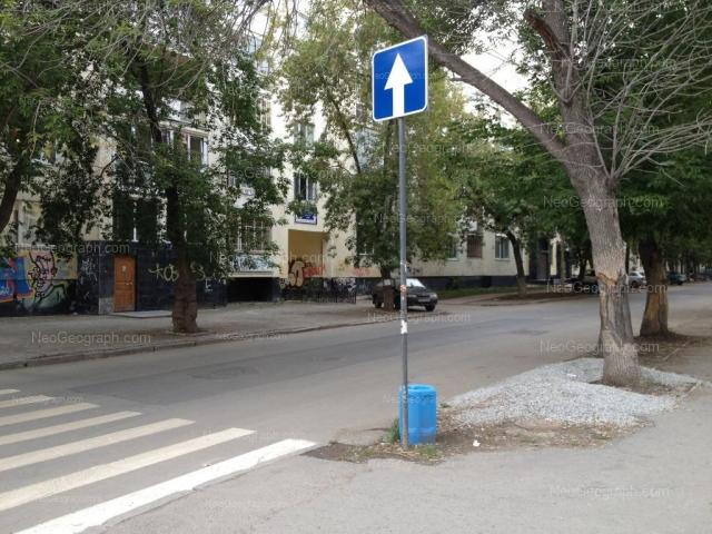 Адрес(а) на фотографии: улица Мамина-Сибиряка, 102, 104, Екатеринбург