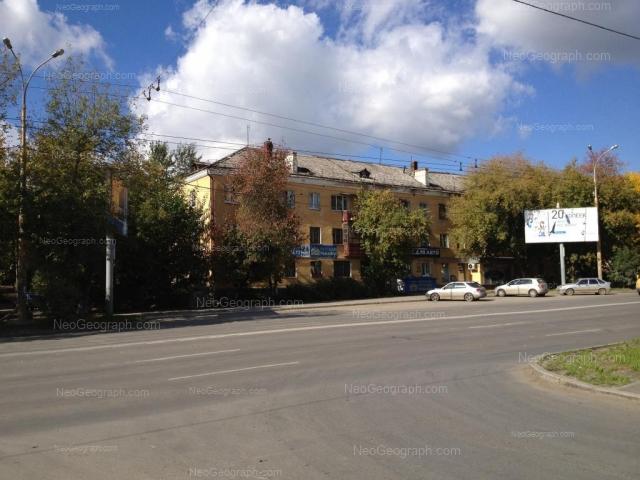 Адрес(а) на фотографии: проспект Космонавтов, 71, 71А, Екатеринбург