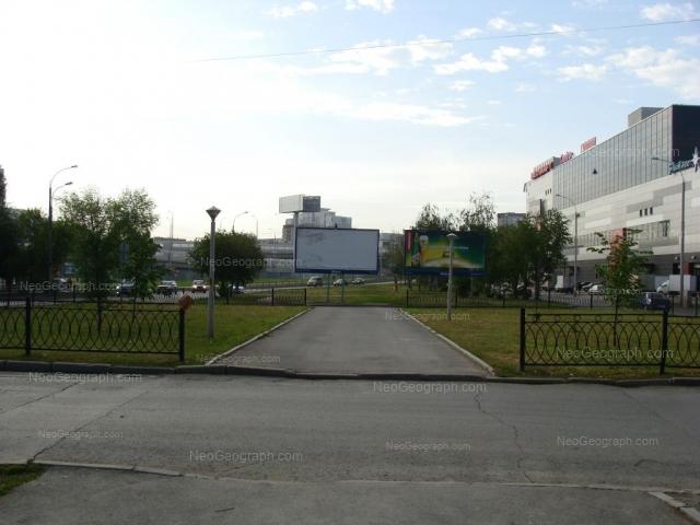 Адрес(а) на фотографии: Ясная улица, 2, Екатеринбург
