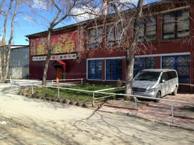 Адрес(а) на фотографии: улица Миномётчиков, 24, Екатеринбург