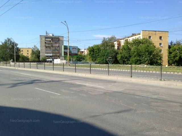 Адрес(а) на фотографии: проспект Космонавтов, 29, 29А, 31, Екатеринбург