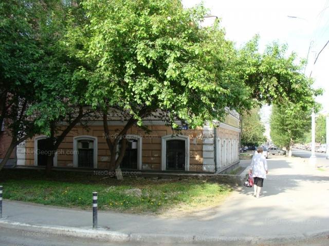 Адрес(а) на фотографии: улица Декабристов, 41, Екатеринбург