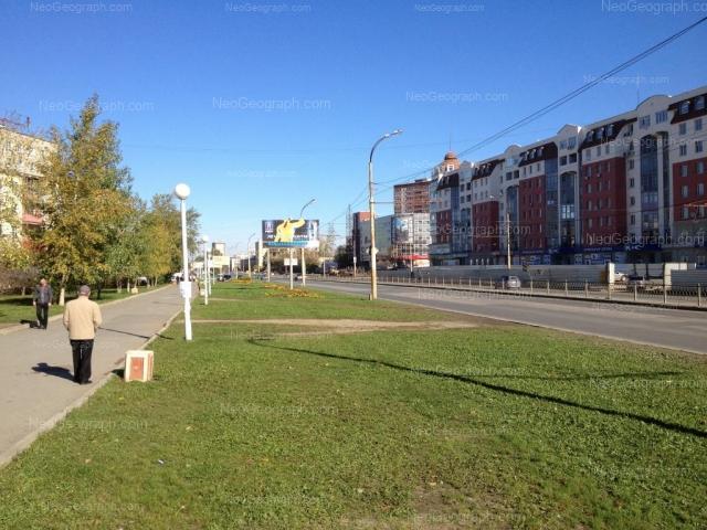 Адрес(а) на фотографии: проспект Космонавтов, 27, 62, Екатеринбург