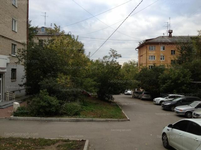 Адрес(а) на фотографии: Гурзуфская улица, 23А, 25А, Екатеринбург