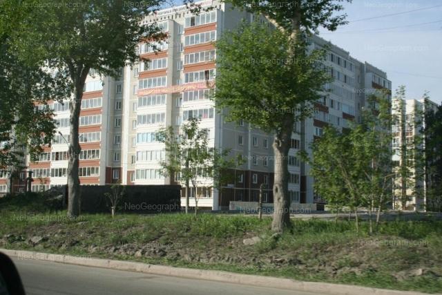 Адрес(а) на фотографии: улица Начдива Онуфриева, 8, 10, Екатеринбург