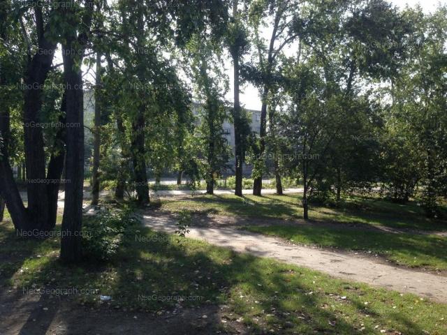 Адрес(а) на фотографии: проспект Космонавтов, 14А, Екатеринбург