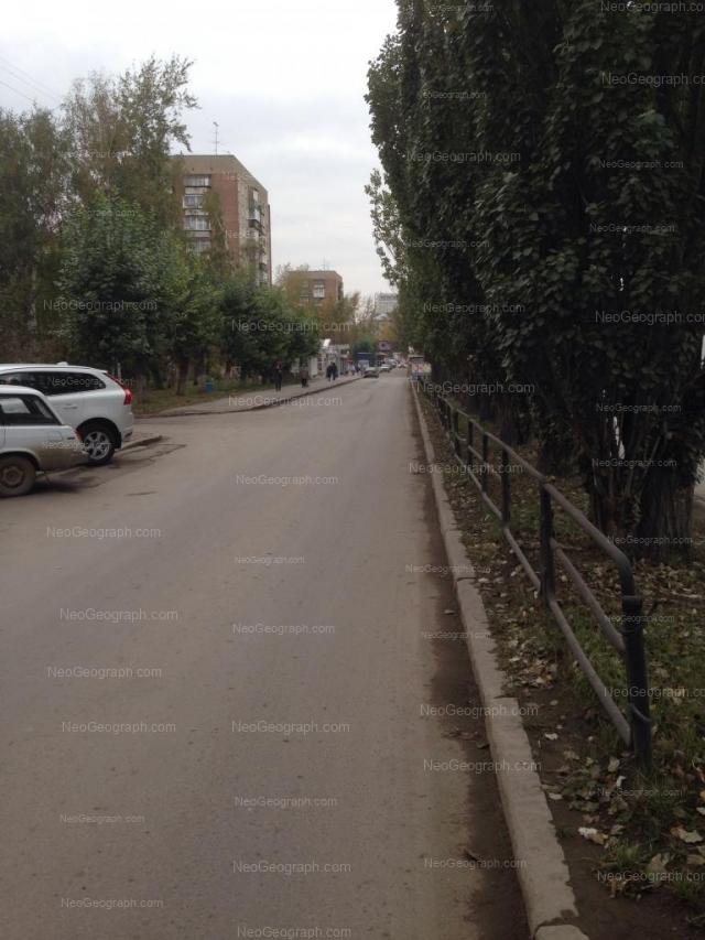 Address(es) on photo: Vostochnaya street, 76, Yekaterinburg