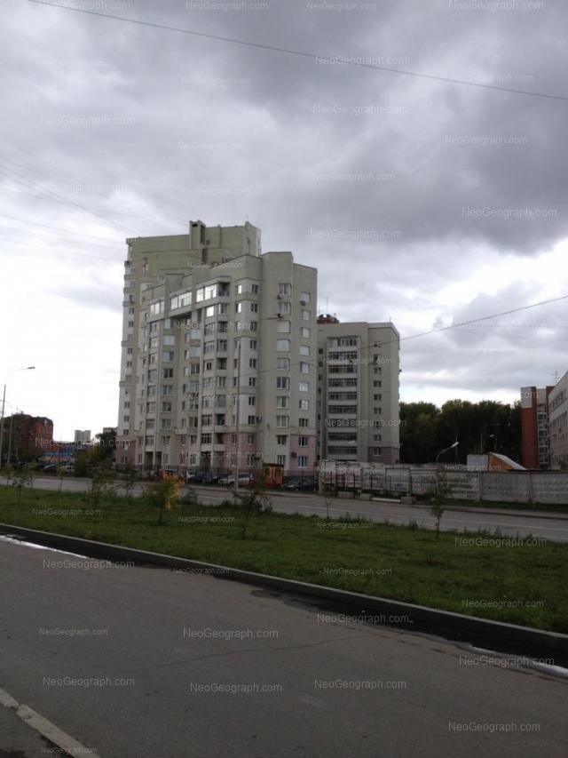 Адрес(а) на фотографии: улица Чкалова, 5, Екатеринбург