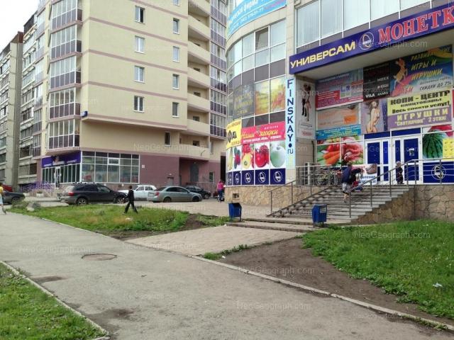 Адрес(а) на фотографии: Таганская улица, 53А, 55А, Екатеринбург