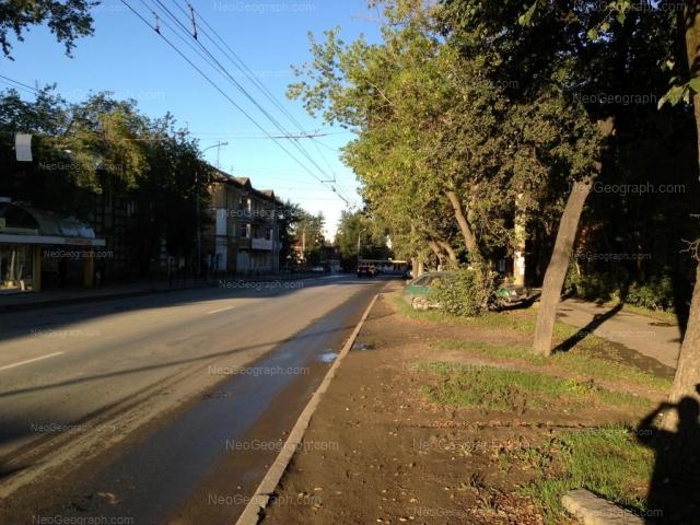 Address(es) on photo: Krasnoflotsev street, 24, Yekaterinburg