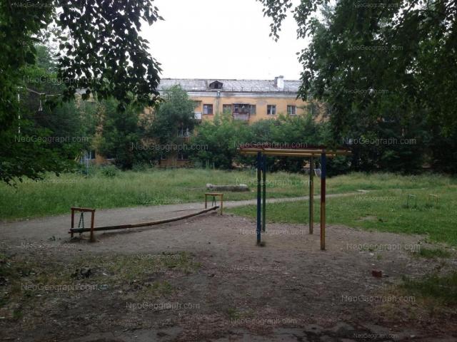 Адрес(а) на фотографии: проспект Космонавтов, 71б, Екатеринбург