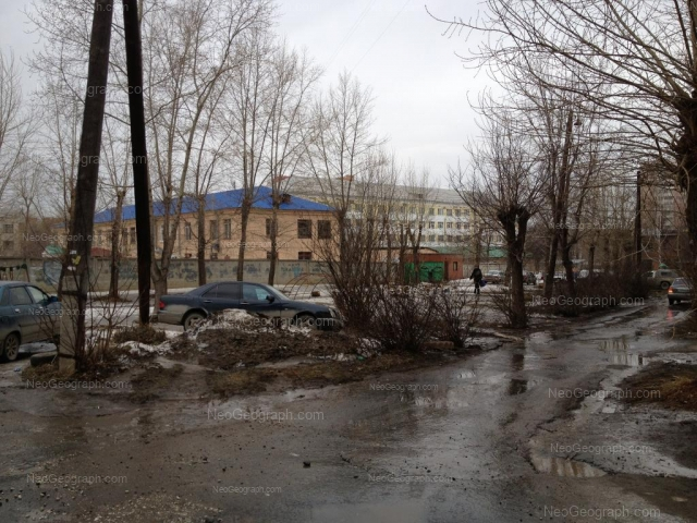 Адрес(а) на фотографии: улица Вали Котика, 13А, Екатеринбург