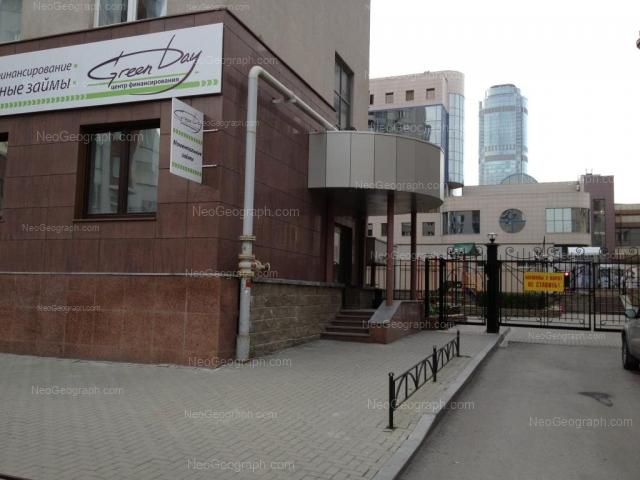 Адрес(а) на фотографии: Красноармейская улица, 64, Екатеринбург