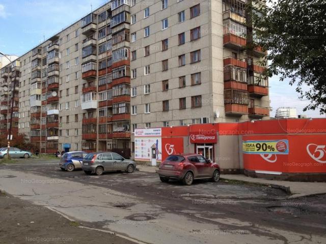 Адрес(а) на фотографии: Билимбаевская улица, 33, 33к1, Екатеринбург
