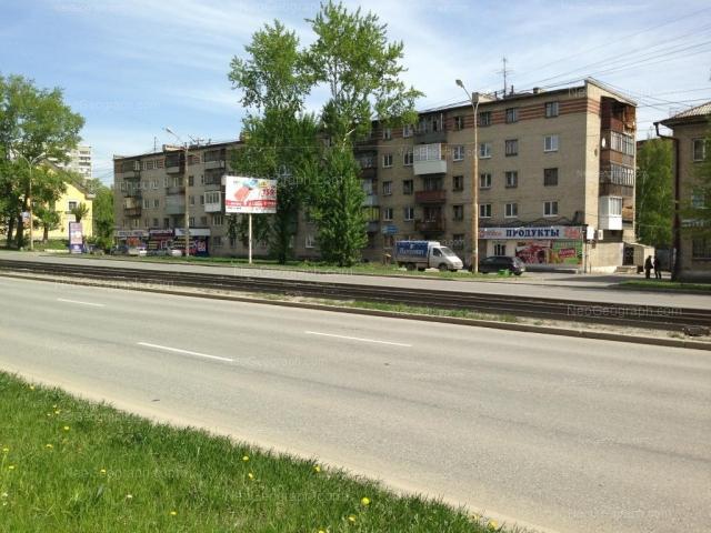 Адрес(а) на фотографии: улица Бебеля, 170, 176, Екатеринбург