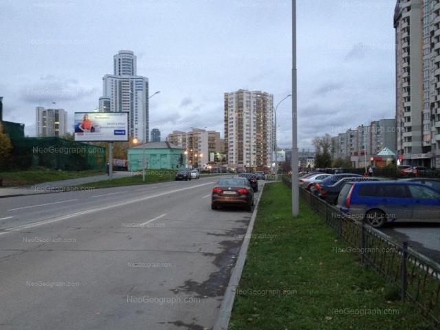 Address(es) on photo: Marshala Zhukova street, 11, 14, Yekaterinburg