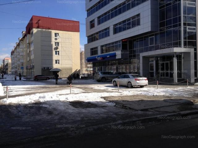 Адрес(а) на фотографии: Белореченская улица, 13/1, 15, Екатеринбург